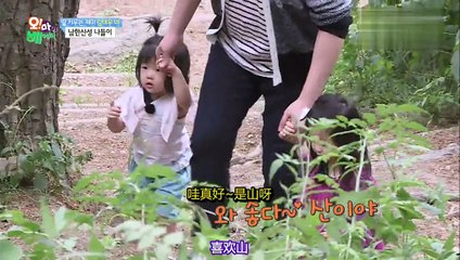 Oh My Baby 20150718 Ep72 Part 1