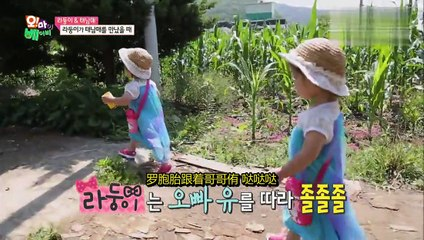 Oh My Baby 20150718 Ep72 Part 2
