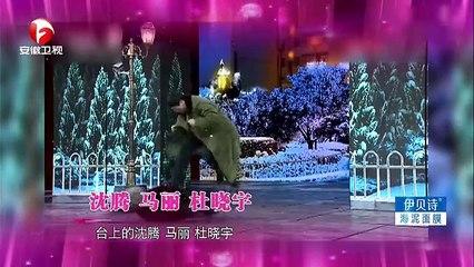 20150722 非常静距离(最新)  马丽自曝性格孤僻险抑郁 杜晓宇首次拍戏遭冷落
