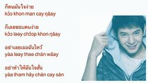 khon cay ŋâay -with Thai phonetic for Thai language learners