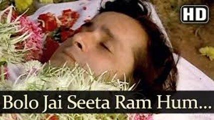 Bolo Jai Sita Ram || Sad Song || Shashi Kapoor, Moushmi || Ghar Ek Mandir Movie Song