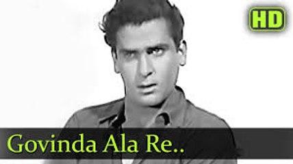 Govinda Aala Re Aala - Bluff Master || Mohammed Rafi || Superhit Hindi Song