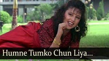 Hamne Tumko Chun Liya - Aaja Sanam || Hit Bollywood Song || Anuradha Paudwal