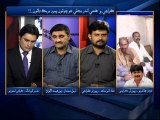OPERATION K-ELECTRIC FRAUD VOL-4  KTN NEWS RECORDED ON 13-07-15