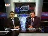 Postgame Honduras vs. Mexico TVC Deportes - Gerardo Velazquez de Leon Gilberto Alcala Max Marin Futbol