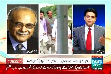 Khabar Se Agay (Kia Imran Khan Awam Ke 126 Din Zaya Kiye??) On Dawn News at 7:25 PM – 23rd July 2015