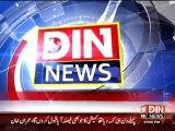 Din News Headlines 7 P.M (23 July 2015)