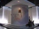 Mevlana Celaleddin Rumi 2007 exhibition