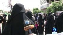 Yemeni displaced women condemn Saudi Arabia's aggression