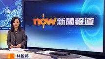 日本大地震[3.11當日]--日本8.9 級大地震