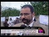 grève de la faim des Enseignants chercheurs marocains DF