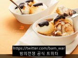 〚신논현키스방 연애세포〛〘구성키스방〙〔 밤전 〕〔〔BAMWAr⑤。cOm〕〕◁명학키스방