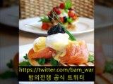 ⦅독산키스방 오즈⦆「「BamWAr⑤。cOm」」「 밤전 」〈범천키스방 〉안락키스방