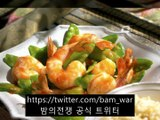 「「BamWAr⑤。cOm」」「신논현키스방 연애세포」센텀키스방「 밤전 」〈진주키스방〉