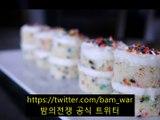 〘미아삼거리키스방 더키스〙『『BamWAr⑤。cOm』』『 밤전 』〈기장군키스방 〉양정역키스방