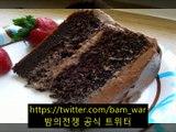 『『BamWAr⑤。cOm』』[독산키스방 오즈]이대키스방『 밤전 』〈부산시청키스방〉