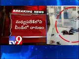Brutal murder caught on camera - Tv9
