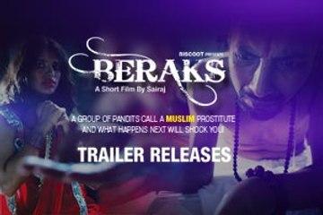 Beraks | Official Teaser Trailer 2015 | Feat. Deepak Dobriyal, Kashish Dhanoya