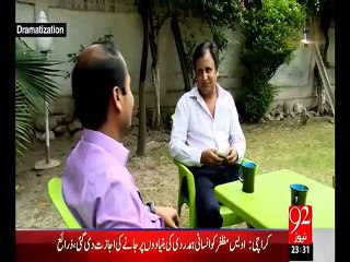 Haqeeqat 19-06-2015 - Ep- 3 - 92 News HD