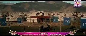 Dirilis Ertugrul Turkish drama in Pakistan