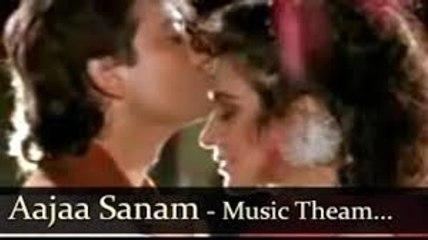 Dance Music - Aaja Sanam || Avinash, Chandni || Bollywood Dance Song || Arun Paudwal