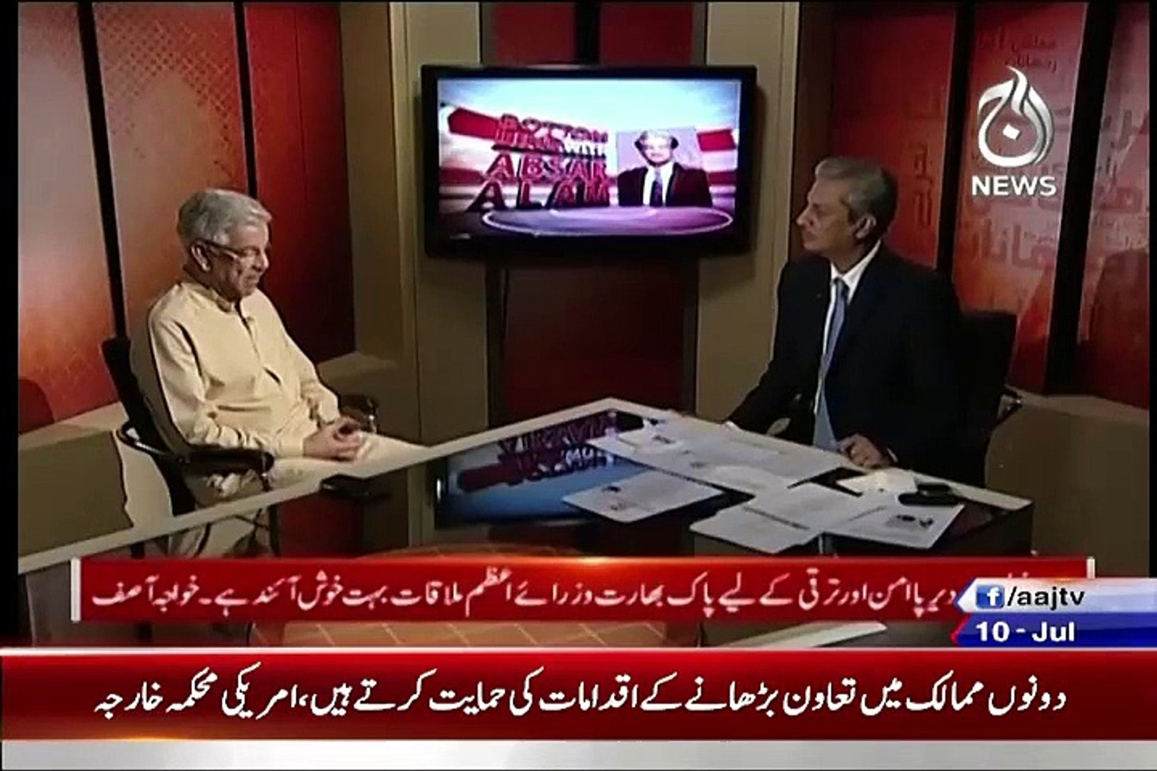 Bottom Line With Absar Alam (Khawaja Muhammad Asif Exclusive..!!) – 10th July 2015_2