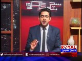 Sach Magar Karwa 21 july 2015 part 01