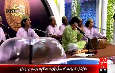 Rehmat e Ramazan – 22 Ramazan – Sehr – Qawwali – Maan Usi Se Jo Dede Khushi Se – 10-JULY-15 – 92 News HD
