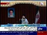 Imam Khamenei Qum Speech Oct  19, 2010 كلمة الإمام علي خامنئي في قم