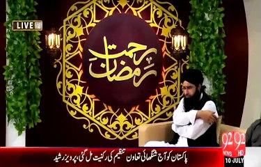 Rehmat e Ramazan – 22 Ramazan – Sehr – Naat – Ya Nabi Sub Karam Hai Tumhara – 10-JULY-15 – 92 News HD