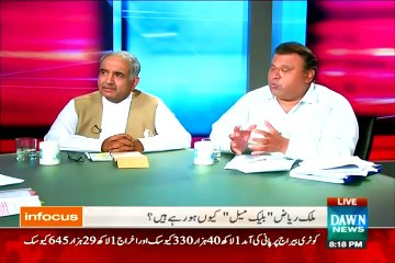 In Focus - 24th July 2015