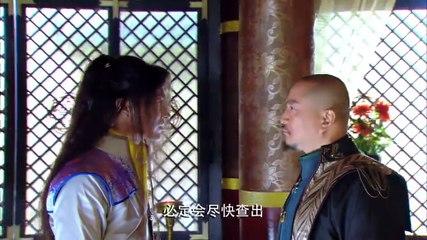 仙俠劍 第23集 Xian Xia Sword Ep23