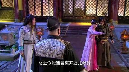 仙俠劍 第24集 Xian Xia Sword Ep24