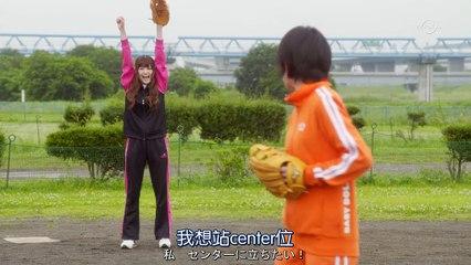 初森BEMARS 第3集 Hatsumori Bemars Ep3