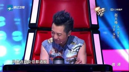中國好聲音 The Voice of China 20150724 S4 張惠妹胞妹為孩子復出 Part 1