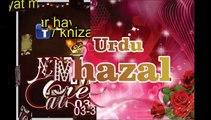 Ghazal by Roqiya Ghazal