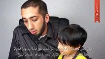 What is the Ultimate Loss! Juz 17   Nouman Ali Khan   Quran Weekly