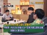 博士も知らないニッポンのウラ 「外交のウラ」青山繁晴・宮崎哲弥