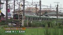 (HD) JR東日本一般型電車 E231系1000番台 高崎線編(電子警笛付き)