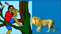 Urdu Cartoon Kahani (Urdu Stories for Children): Lakarhara aur Shair