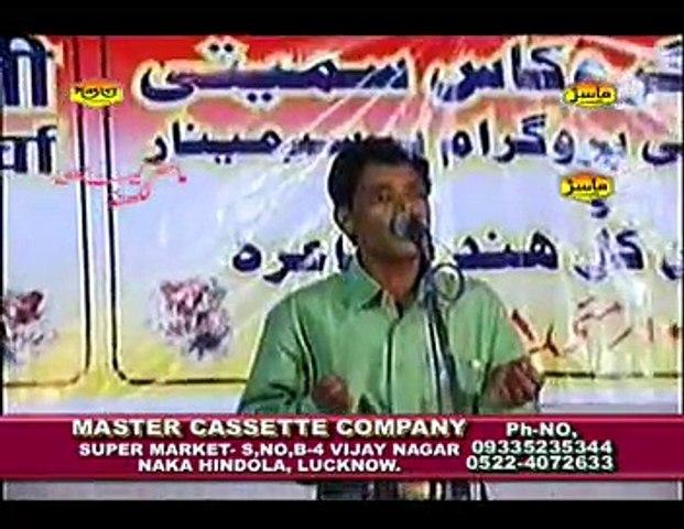 सुपरहिट मुशायरा || Tashna Azmi..............Master Cassettes