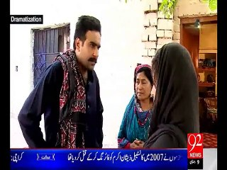 Haqeeqat 27-06-2015 Ep - 6 - 92 News HD