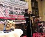Bangla AAA : Bangladeshi Students Association Magic gitar by nose in BSA event Mr. Maudud
