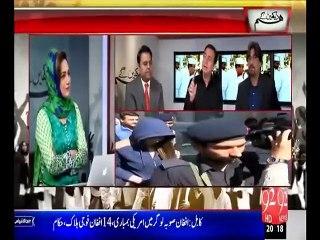 Hum Dekhain Gaay  20-07-2015 - 92 News HD