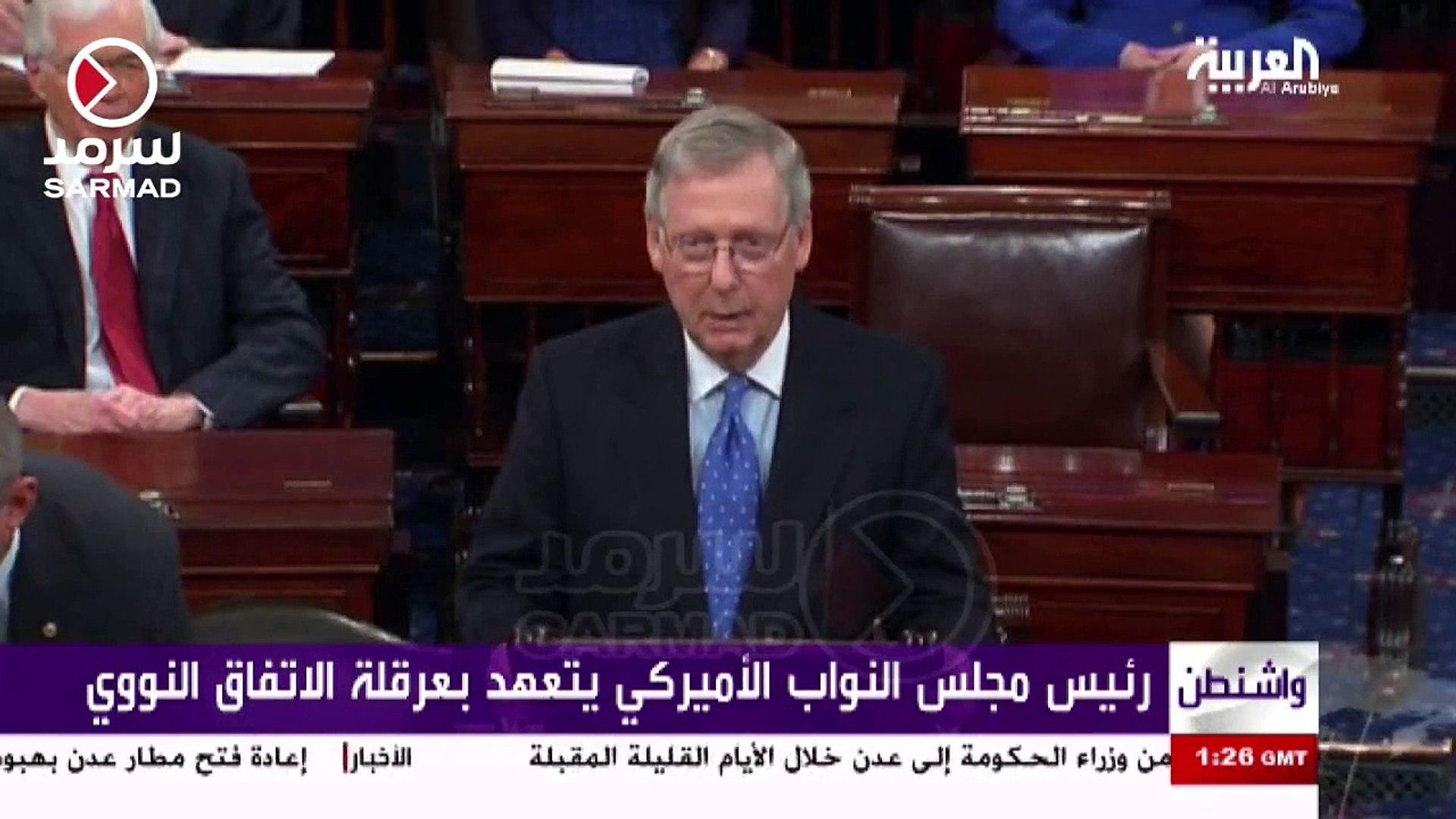 قلق في الكونغرس من الأموال التي ستوفر لإيران بعد رفع العقوبات