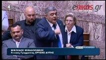 """[Χρυσή Αυγή] Βουλή Νίκος Μιχαλολιάκος """" Σκάσε ρε.."""" σε Μαρκογιαννάκη"""