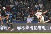 Le but stratosphérique de Mexès contre l'Inter !