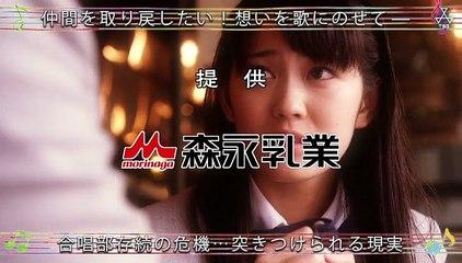 表參道高校合唱部 第2集 Omotesando KOukou Gasshoubu Ep2