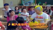 Funny Commercial   Japanese Commercial   DOLE Funny Commercials Compilation