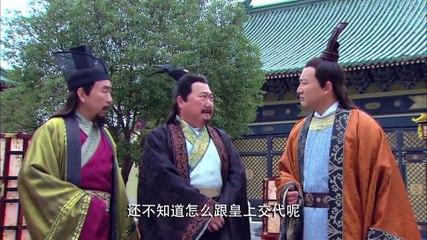 仙俠劍 第25集 Xian Xia Sword Ep25